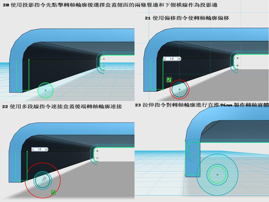 3D打印-製作名片盒3D模型