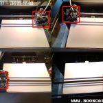3D打印-調整平臺