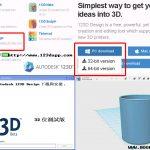 3D打印-Autodesk 123D Design下載與安裝.