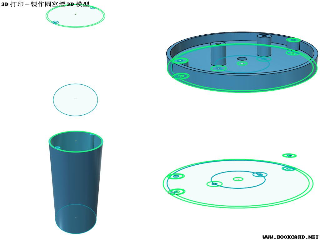 3D打印-製作圓宮燈3D模型