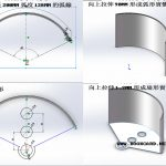 3D打印-製作WIFI增幅器3D模型