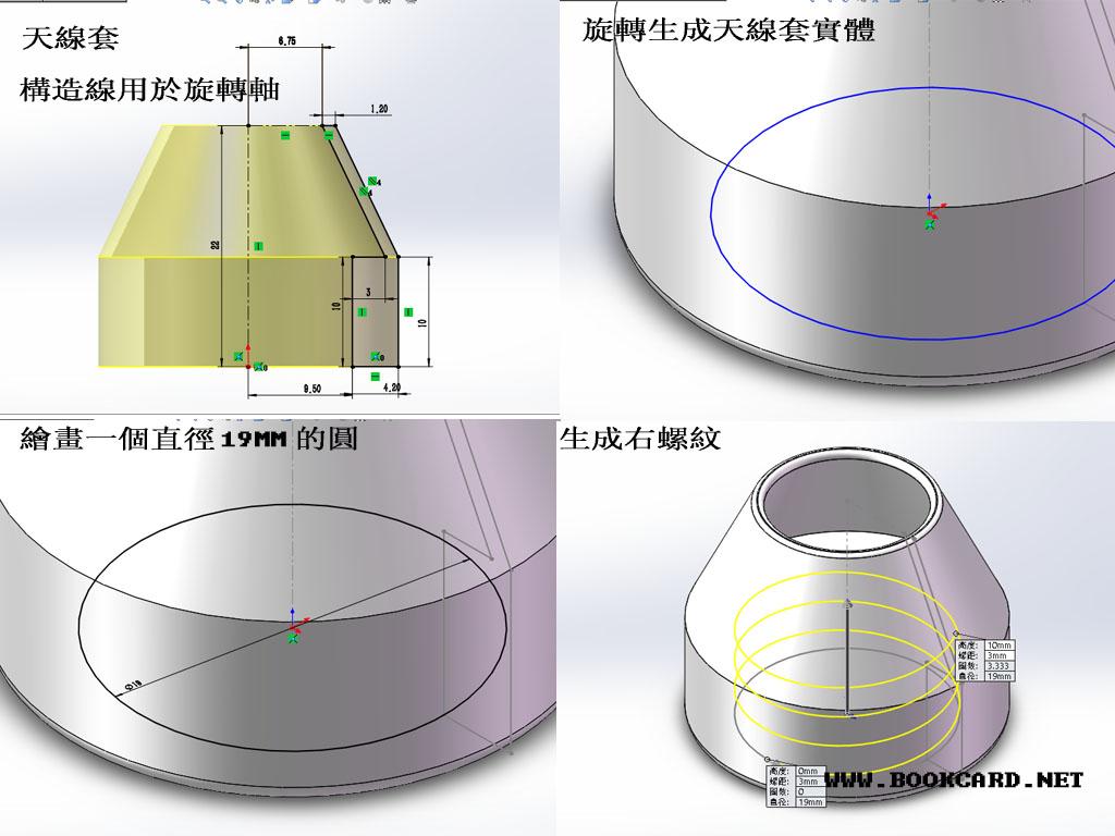 3DPrinter_WIFI_afforce7