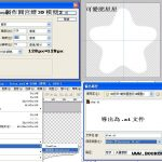 3D打印-製作圓宮燈3D模型2