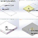 3D打印-製作鋼琴弦槌距離量具