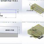 3D打印-製作鋼琴琴鍵下沉量具