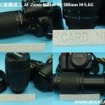 攝影-尼康鏡頭之AF Zoom-Nikkor 70-300mm f4-5.6G