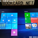 平板電腦-安裝Windows10