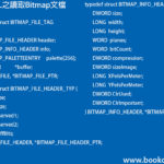 OpenGL之讀取Bitmap圖檔