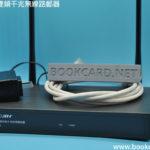 企業級雙頻千兆無線路郵器