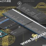 3DStudioMax之STL檢查