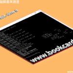 Windows10磁碟基準測速