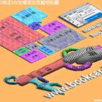 DeepPaint3D修正UV坐標添加棋盤格貼圖