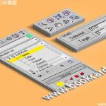 3ds Max優化3D模型