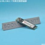 TOSHIBA-XG3-M.2-MVME-MLC-1TB東芝固態磁碟