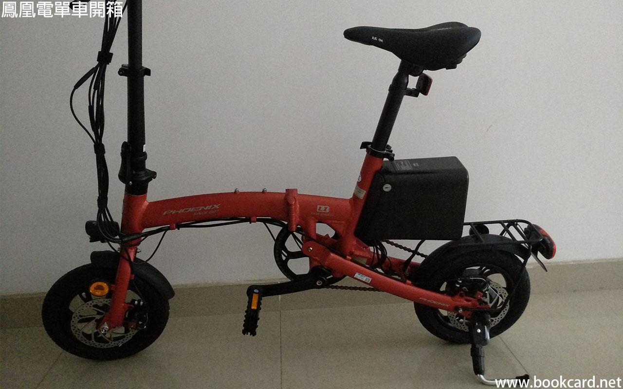 鳳凰電單車