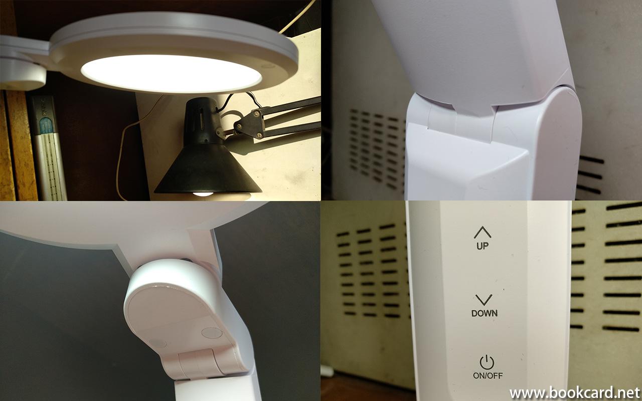 LED護眼書檯燈