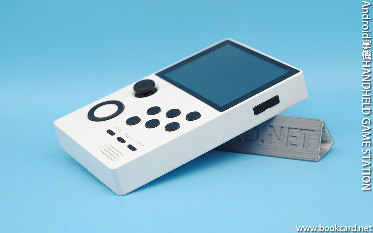 Android掌機HANDHELD GAME STATION