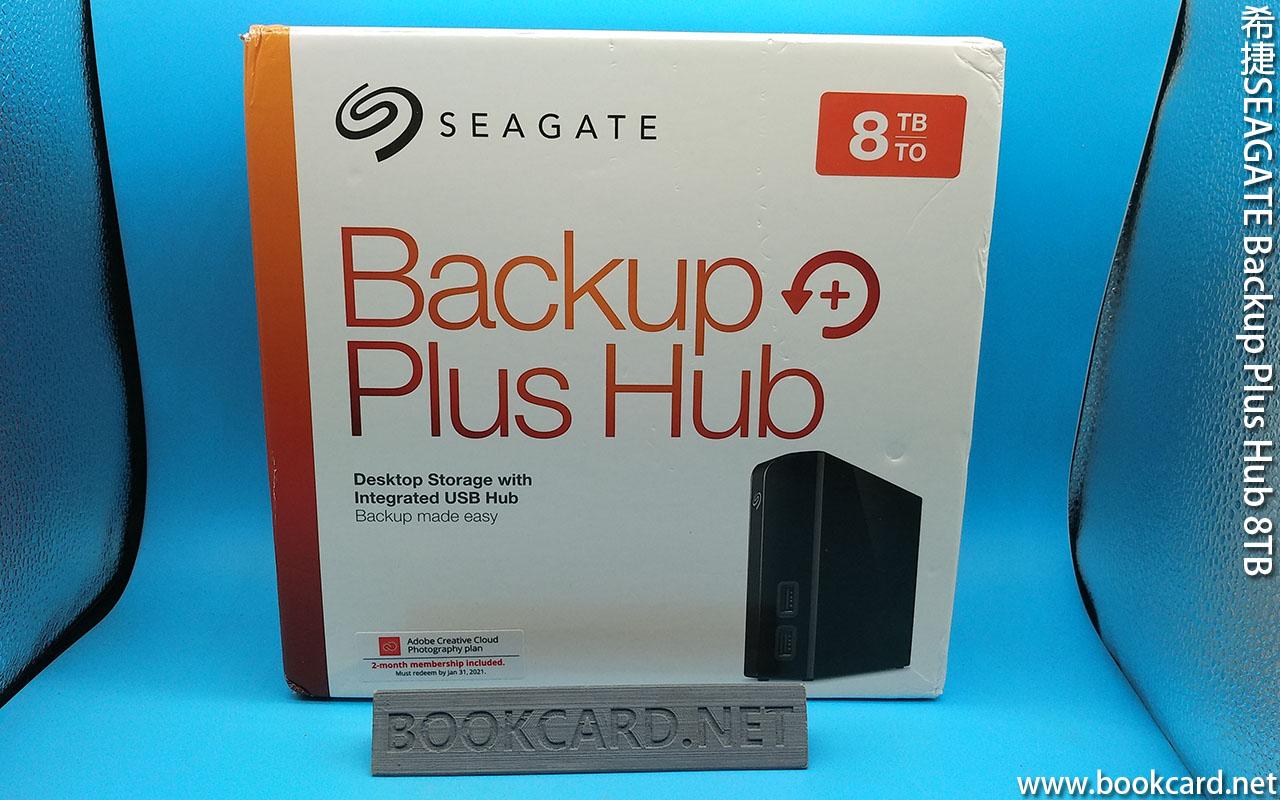 希捷SEAGATE Backup Plus Hub 8TB