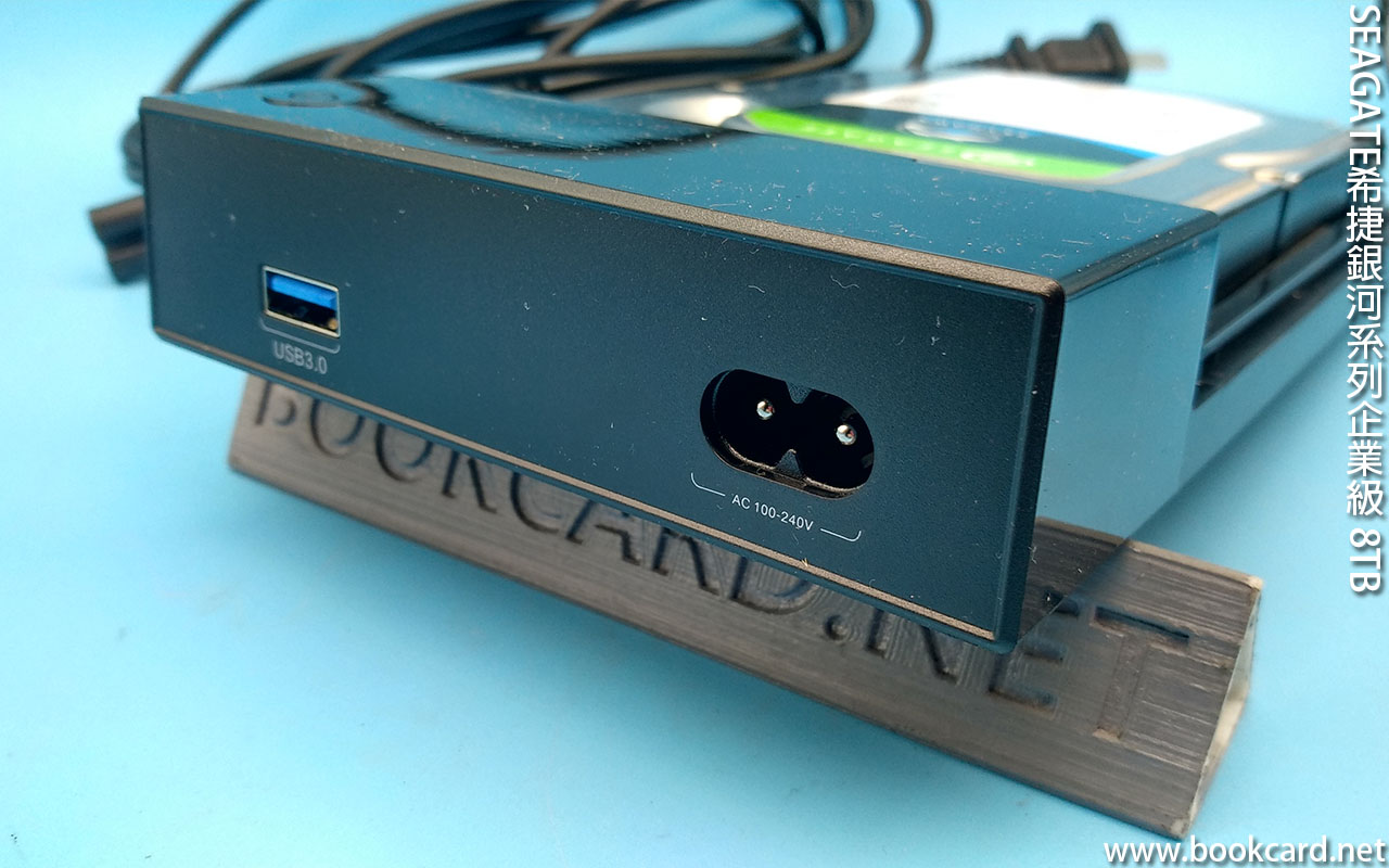 3.5寸USB3.0移動磁盤盒