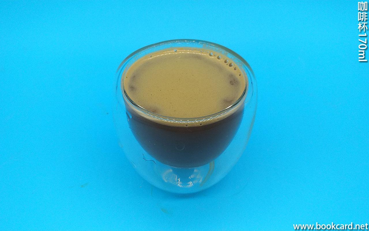 咖啡杯170ml