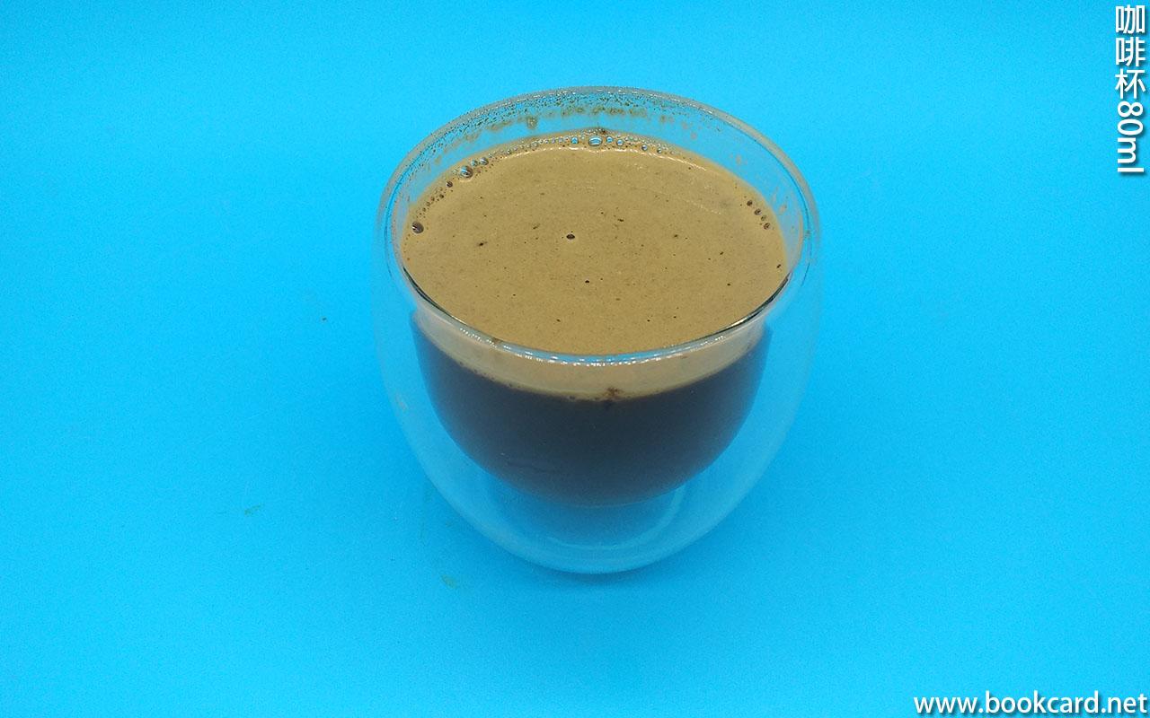 咖啡杯80ml