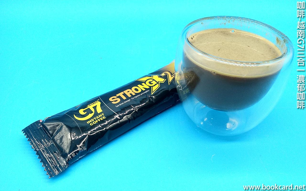 咖啡-越南G7三合一濃郁咖啡