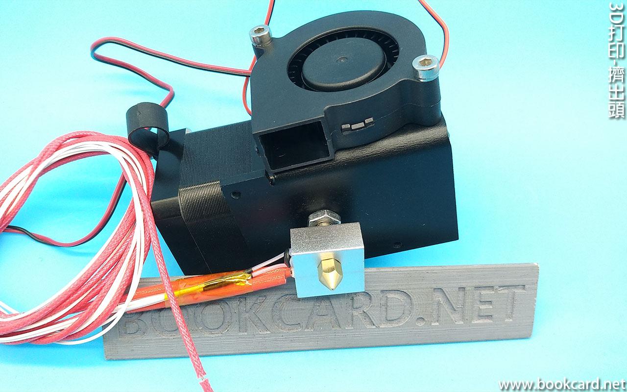 3D打印-渦輪風扇