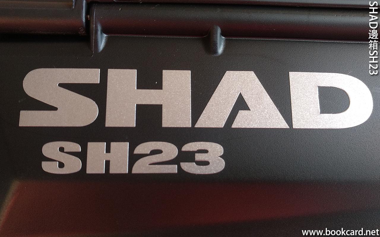 SHAD邊箱SH23