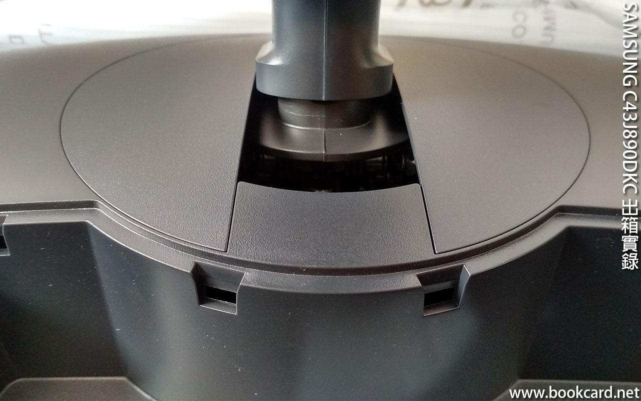 SAMSUNG C43J890DKC擋板