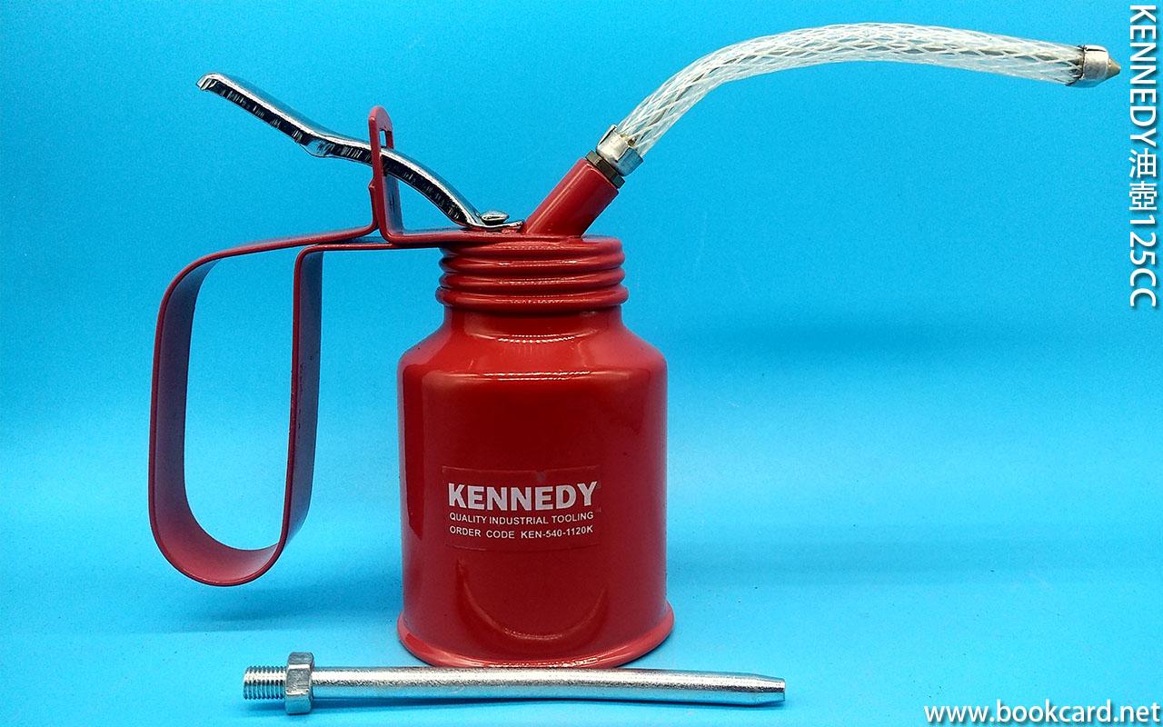 KENNEDY油壺125CC