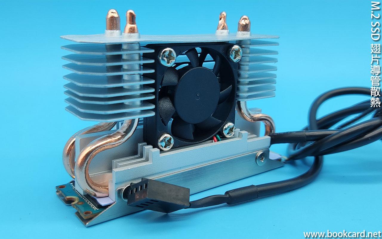 M.2 SSD 翅片導管散熱